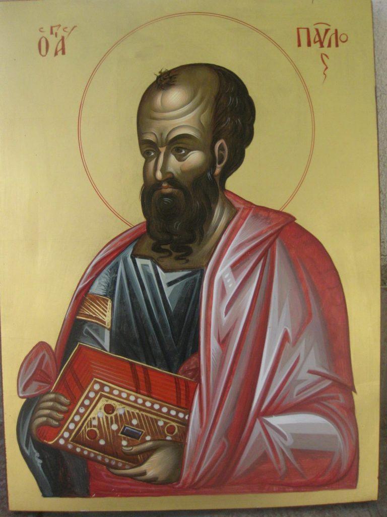 APOSTOLOS PAVLOS